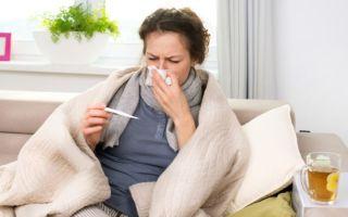 Насморк и кашель без температуры (взрослые) — все о гомеопатии