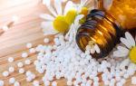 Гомеопатия для детей — все о гомеопатии