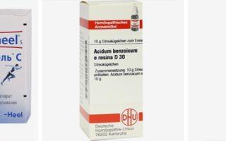 Ацидум бензоикум (Benzoicum acidum) — сублимированная бензойная кислота, все о гомеопатии