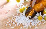 Как работает гомеопатия — подход гомеопатов к лечению болезней, все о гомеопатии