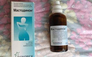 Лечение мастопатии (Fibrocystic mastopathy) гомеопатическими препаратами — фиброзно-кистозной болезни, все о гомеопатии