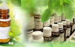 Дигиталис — обзор препарата, все о гомеопатии