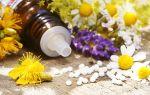 Лечение детского коклюша (Coqueluche) гомеопатией — острой антропонозной воздушно-капельной бактериальной инфекции, все о гомеопатии