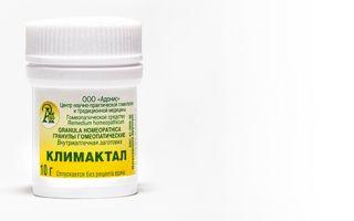Гомеопатические препараты для улучшения иммунитета — инструкция по выбору, все о гомеопатии