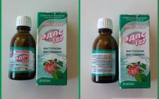 Креозотум (Kreosotum)— буковый деготь, все о гомеопатии