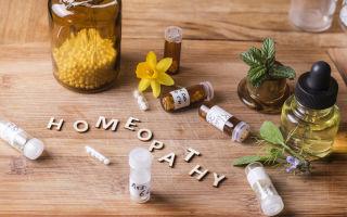 Как гомеопатия может помочь при папилломах — доброкачественных опухолевидных образований на коже, все о гомеопатии
