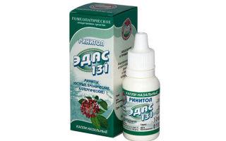 Ринит — синдром воспаления слизистой оболочки носа, все о гомеопатии