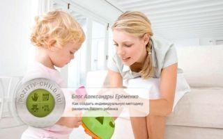 Гомеопатия при задержке речевого развития у детей — как лечить, все о гомеопатии