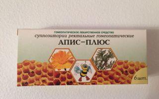 Апис (Apis Mellifica) — пчелиный яд, все о гомеопатии