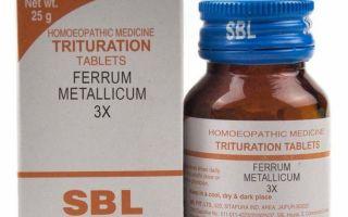 Феррум металликум — для лечения анемии, ревматизма, головной боли и других заболеваний, все о гомеопатии