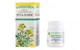 Рута (Ruta) — род вечнозелёных многолетних душистых трав, все о гомеопатии